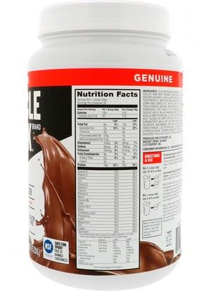 المكملات الغذائية، بروتين مصل اللبن، تجريب Cytosport, Inc, Genuine Muscle Milk Protein Powder, Chocolate, 39.5 oz (1120 g)
