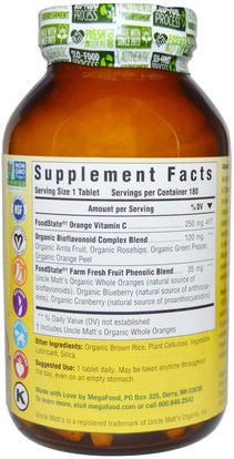 الفيتامينات، فيتامين ج MegaFood, Complex C, 180 Tablets