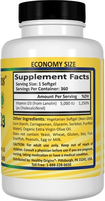 الفيتامينات، فيتامين d3 Healthy Origins, Vegetarian Vitamin D3, 5,000 IU, 360 Veggie Gels