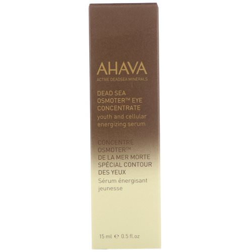 AHAVA, Dead Sea Osmoter, Eye Concentrate, 0.5 fl oz (15 ml) فوائد