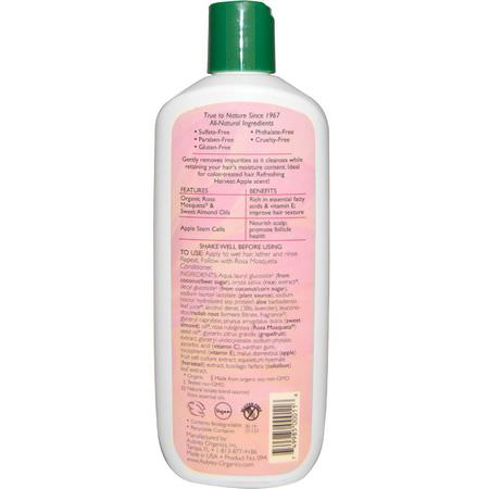Aubrey Organics, Rosa Mosqueta Shampoo, Vibrant Hydration, All Hair Types, 11 fl oz (325 ml):شامب, العناية بالشعر