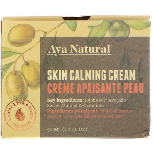 Aya Natural, Skin Calming Cream, 1.7 fl oz (50 ml) فوائد