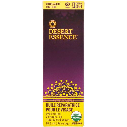 Desert Essence, Restorative Face Oil, .96 fl oz (28.3 ml) فوائد