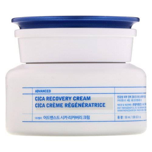 Dr. Belmeur, Advanced, Cica Recovery Cream, 1.69 fl oz (50 ml) فوائد