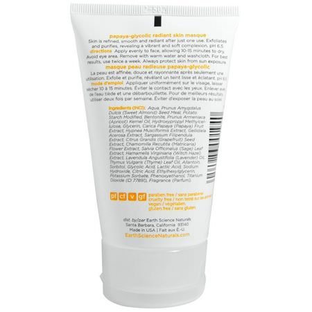 Earth Science, Radiant Skin Masque, Papaya-Glycolic, 4 fl oz (118 ml):أقنعة العلاج, القش,ر