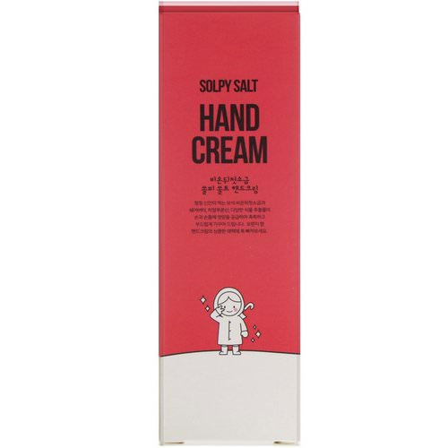 First Salt After The Rain, Solpy Salt Hand Cream, 30 ml فوائد