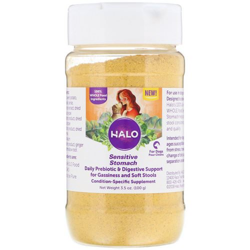 Halo, Sensitive Stomach, For Dogs, 3.5 oz (100 g) فوائد