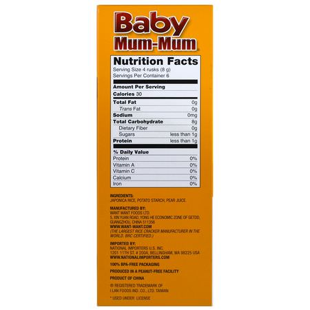 Hot Kid, Baby Mum-Mum, Original Rice Rusks, 24 Rusks, 1.76 oz (50 g) Each:رقائق التسنين, تغذية الأطفال