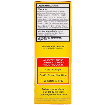 Hyland's, 4Kids, Complete Cold 'n Flu, Ages 2-12, 4 fl oz (118 ml):البرد, المكملات الغذائية