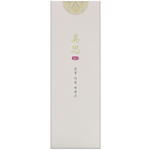 Missha, Geum Sul, First Essence Booster, 100 ml فوائد