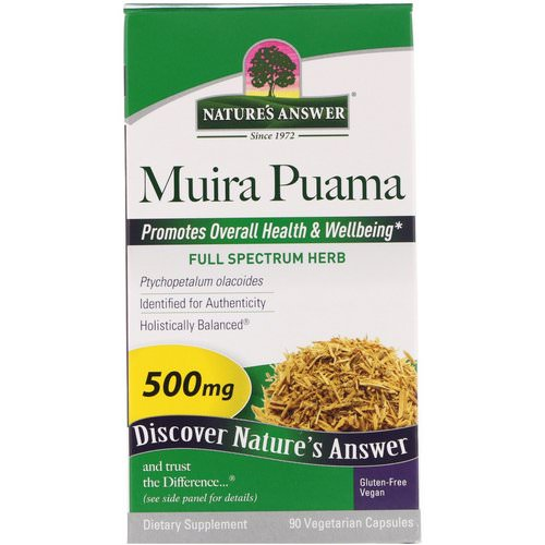 Nature's Answer, Muira Puama, 500 mg, 90 Vegetarian Capsules فوائد