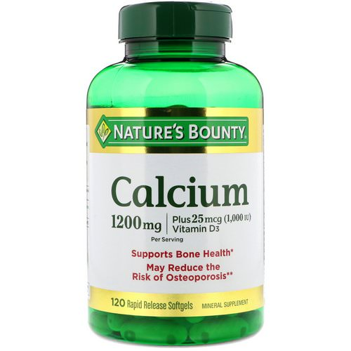 Nature's Bounty, Calcium Plus Vitamin D3, 1200 mg, 120 Rapid Release Softgels فوائد