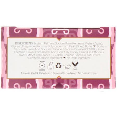 Nubian Heritage, Goat's Milk & Chai Bar Soap, 5 oz (142 g):صاب,ن التقشير, صاب,ن البار