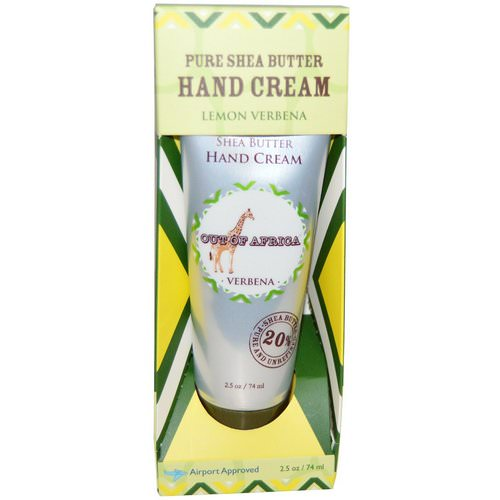 Out of Africa, Pure Shea Butter Hand Cream, Lemon Verbena, 2.5 oz (74 ml) فوائد