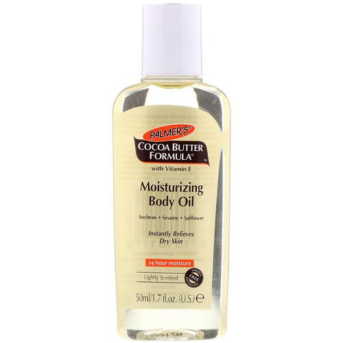 Palmer's, Cocoa Butter Formula, Moisturizing Body Oil With Vitamin E, 1.7 oz (50 ml) فوائد