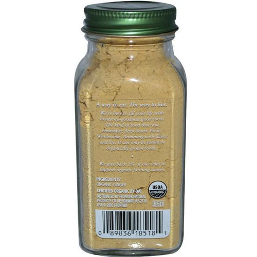 Simply Organic, Ginger, 1.64 oz (46 g) فوائد