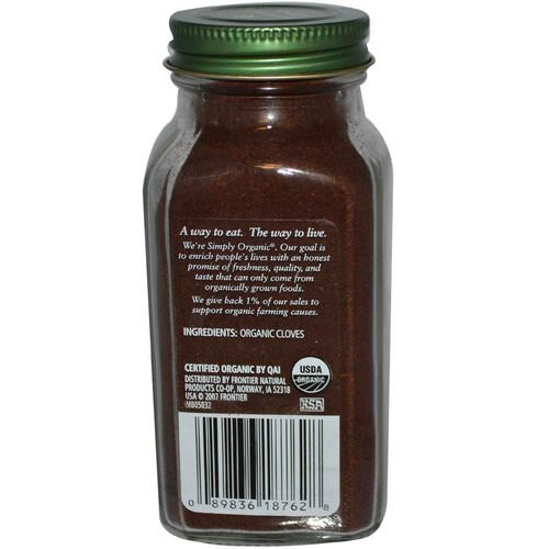 Simply Organic, Ground Cloves, 2.82 oz (80 g) فوائد