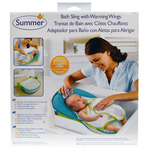 Summer Infant, Bath Sling with Warming Wings, 1 Set فوائد