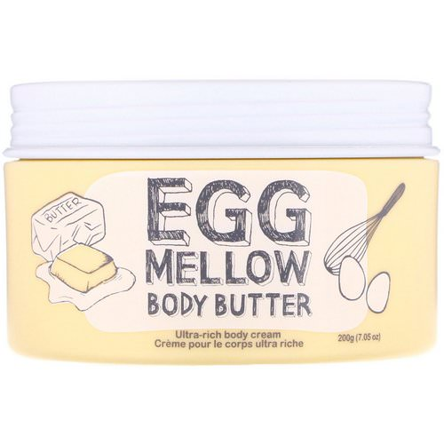 Too Cool for School, Egg Mellow Body Butter, 7.05 oz (200 g) فوائد