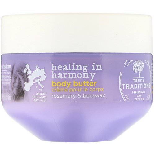 Treets, Healing in Harmony, Body Butter, Soft Lavender, 8.45 fl oz (250 ml) فوائد